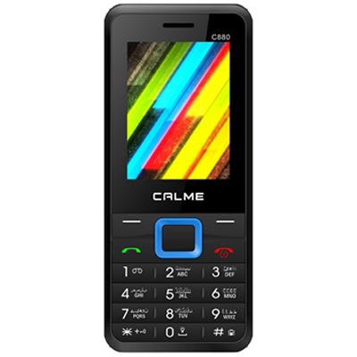 Calme C880